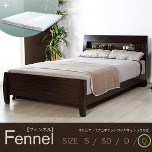 木製ベッド クイーン フレーム マットレスセット 高さ調節 宮棚コンセント付き すのこ スリムポケットコイル|kanaemina