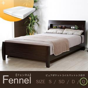 木製ベッド クイーン フレーム マットレスセット 高さ調節 宮棚コンセント付き すのこ ピュアプレミアム|kanaemina