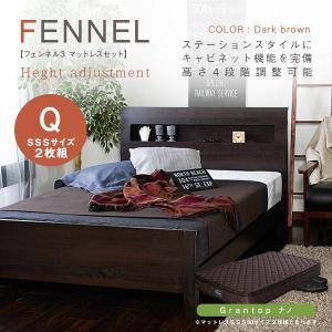 ベッド 木製ベット クイーン 高さ調節 2口コンセント付き グラントップナノ マットレスセット|kanaemina
