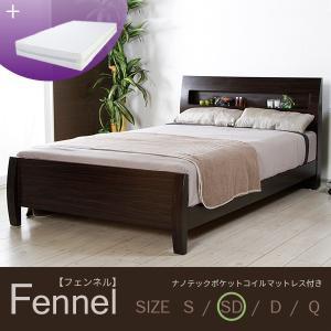 木製ベッド セミダブル フレーム マットレスセット 高さ調節 宮棚コンセント付き すのこ 高密度コイル|kanaemina