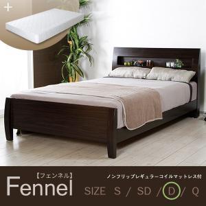 木製ベッド ダブル フレーム マットレスセット 高さ調節 宮棚コンセント付き すのこ ノンフリップ|kanaemina