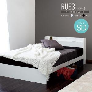 ベッドフレーム セミダブルベッド シンプル 床下スペース 宮棚 2口コンセント付き|kanaemina