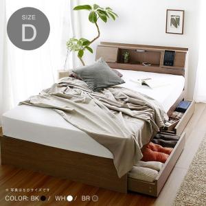 ベッド ダブルベッド 多機能ベッドフレーム フラップ扉 引き出し収納付き USB コンセント付き 木製 FLAP kanaemina