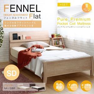 すのこベッド フレームマットレスセット セミダブル ダークブラウン 高さ調節/ピュアプレミアム|kanaemina