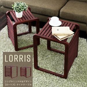 サイドテーブル ミニテーブル おしゃれ 木製 シンプル 天然木 無垢材 大小2個セット|kanaemina