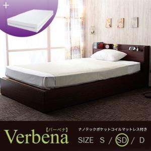 収納付きベッド セミダブル マットレスセット 木製 おしゃれ 宮棚コンセント付き 高密度コイル|kanaemina