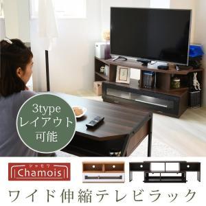 テレビ台 ローボード コーナー ワイド伸縮式 40型対応 TVラック スリム コンパクト|kanaemina