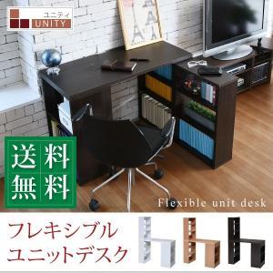 デスク 組み換え ユニットデスク 本棚付き 幅100 コンパクト 机 シェルフ 付きデスク 書斎机 パソコンデスク オフィスデスク 棚付き 薄型デスク ワークデスク|kanaemina