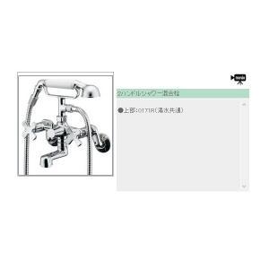 カクダイ 2ハンドルシャワー混合栓 133-505 混合水栓 kanajin