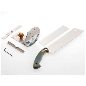 ゼットソー ソーガイド 鋸セット 30105 のこぎり補助道具 直角、水平45°および傾斜45°のい...