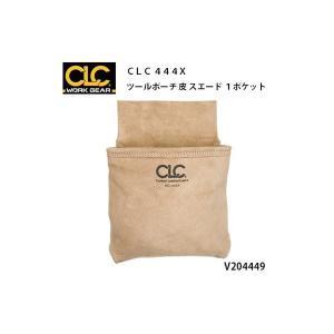 便利もん+ 444X ツールポーチ V204449 革 スエード 1ポケット True Value トゥルーバリュー CLC Custom Leathe シーエルシー 釘袋 腰袋|kanajin