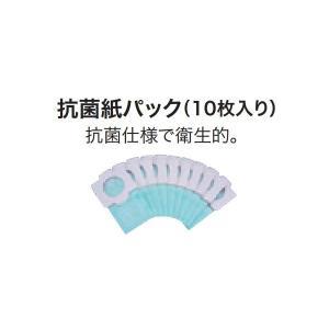 ネコポス可 マキタ 抗菌紙パック 10枚入り A-48511 充電式クリーナ専用消耗品 makita