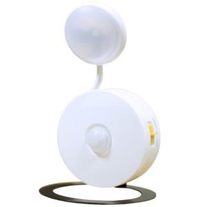 ムサシ 先みて安心 どこでもセンサーライト ASL-070 防雨タイプ 光源1w センサー探知距離4m アカルサ110ルーメン 乾電池式(単三アルカリx3本) musashi kanajin