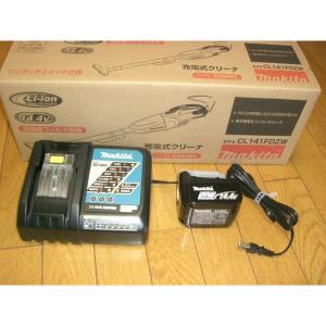 マキタ 充電式クリーナ CL141FDRFW 充電器 電池付 フルセットの商品画像