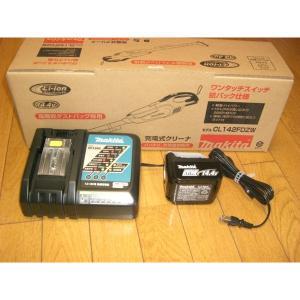 マキタ 充電式クリーナ CL142FDRFW 正規品 充電器 電池付 フルセット