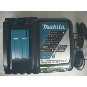 数量限定 純正品【マキタ】メロディー付充電器 D...の商品画像