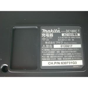 数量限定 純正品【マキタ】メロディー付充電器 ...の詳細画像1