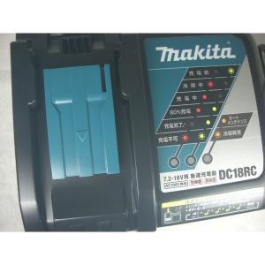 数量限定 純正品【マキタ】メロディー付充電器 ...の詳細画像2