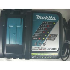 数量限定 純正品【マキタ】メロディー付充電器 ...の詳細画像3
