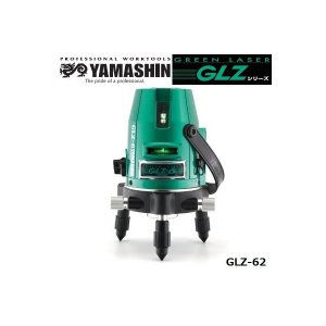 送料無料【山真製鋸】レーザー墨出し器 グリーンレーザー 4方向大矩ライン照射モデル 受光器・三脚付 GLZ-6-W ヤマシン