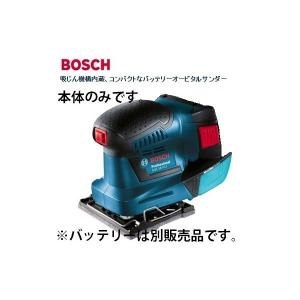 ボッシュ バッテリー吸じんオービタルサンダー ハイパワー18V  GSS18V-LIH(本体のみ)