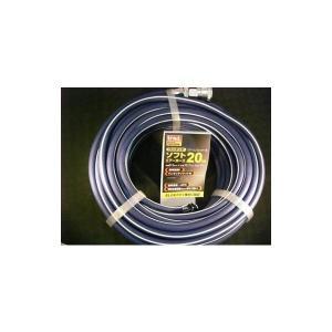 【激安】常圧用エアホース 釘打ち機用 特殊合成樹脂製 20m|kanajin