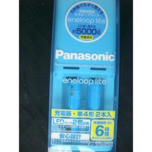 処分品【Panasonic】単4形 2本付 急速充電器セット K-KJ52LCC02 エネループ ライト  eneloop lite ニッケル水素電池 型番・品番:K-KJ52LCC02 パナソニック