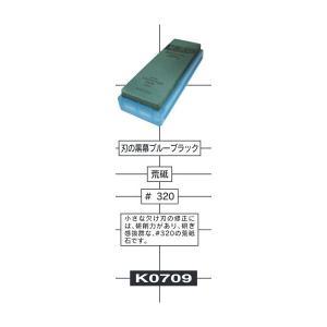 刃の黒幕  【シャプトン】SHAPTN 刃の黒幕 セラミック砥石 K0709 ブルーブラック #32...