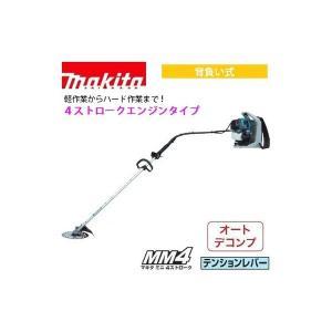 送料無料【マキタ】エンジン刈払機 4ストローク 背負い式  排気量24.5mL MEM427RNT 草刈機|kanajin
