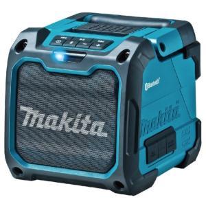 マキタ 充電式スピーカ MR200 MR200B 本体のみBluetooth対応 現場に響く上質サウンド 携帯機器等の音楽をワイヤレスで高音質に再生 10.8V 14.4V 18V 対応|kanajin