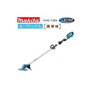 送料無料【マキタ】充電式草刈機 14.4V 3.0Ah ループハンドル MUR142LDRF セット品|kanajin