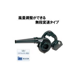 日立 コードレスブロワ RB18DSL(NN) 本体のみ 充電式ブロア 18V対応 kanajin