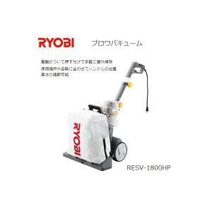 清掃機器【リョービ】ブロワバキューム 単相10...の関連商品3