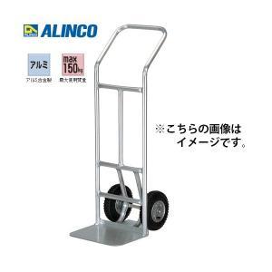 代引不可 アルインコ アルミ製キャリー SK-7S  SK-7S 荷台寸法350×260mm 製品寸法350×475×1100mm 質量6.3kg 運搬作業を楽々こなす軽量キャリー ALINCO|kanajin