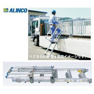 代引き不可 アルインコ アルミ合金製トラック昇降タラップ トラッキング SP2838PJ 登楽王 メーカー直送 ステップ400x150mm 質量17.2kg ALINCO|kanajin