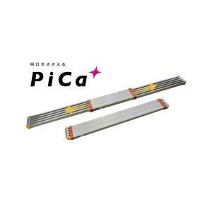 ピカ 伸縮足場板 STGD-4023 4.0m アルミ製両面使用型 伸縮足場板 スライドステージ PICA|kanajin