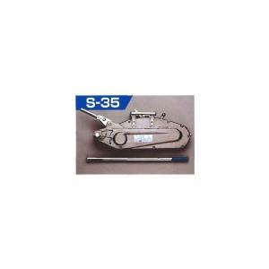 送料無料【本宏製作所】スーパーチル S-35 16mmx10mワイヤー付 HONKO|kanajin