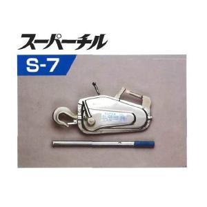 送料無料【本宏製作所】スーパーチル S-7 9mmx20mワイヤー付 HONKO|kanajin
