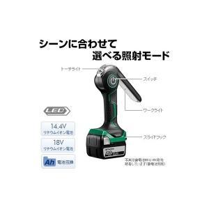 【日立】コードレスワークライト 吊り下げフック付 UB18DJL kanajin