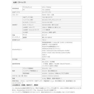 日立 コードレスラジオ付テレビ UR18DSML(NN) 本体+ACアダプタ付 デジタルテレビチューナー・BluetoothR機能搭載 14.4V対応 18V対 セット品バラシ HiKOKI|kanajin|04