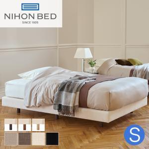 【価格はお問い合わせ下さい。】日本ベッドフレーム AHE HARDEDGE BOTTOM  AHE ...