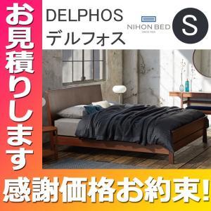 DELPHOS デルフォス  優雅なラインに漂う気品と、穏やかな心地よさ  気品のあるクラシカルなフ...