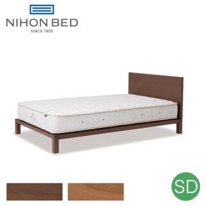 【お見積もり商品に付き、価格はお問い合わせ下さい】 日本ベッドフレーム SD INEMA イネマ N...