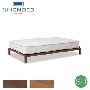 【お見積もり商品に付き、価格はお問い合わせ下さい】 日本ベッドフレーム SD INEMA イネマ ヘ...