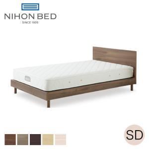 【価格はお問い合わせ下さい。】日本ベッド フレーム CARRANO SD カラーノ セミダブルサイズ...