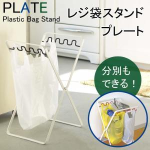 PLATEシリーズ〜FOR THE KITCHEN〜 キッチンの省スペースをかしこく使えば ほら、す...