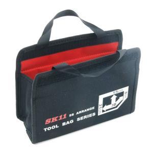 SK11 3Dスモールバッグ SSB−1521