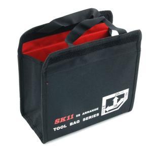 SK11 3Dスモールバッグ SSB−2021H
