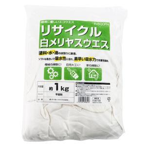 リサイクル白メリヤスウエス R-600FH  kanaman