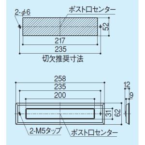 シブタニ 玄関扉用 ポスト口 DP-80-1|kanamono-online|02